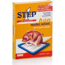 Ποντικοπαγίδες κόλλας 'Step-1', 2 τεμ.